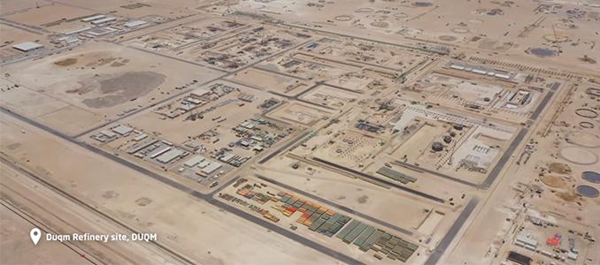 Soluções WEG equipam a nova Refinaria de Omã